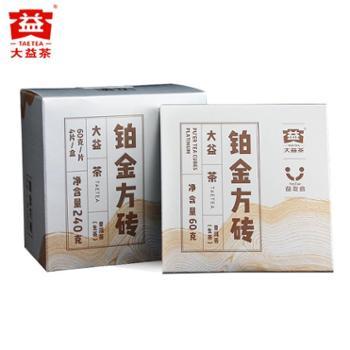 4片盒装大益普洱茶生茶铂金方砖60g*4片小方砖茶批次随机
