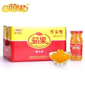 湖南扶贫馆茹果罐头橘子罐头12罐/箱