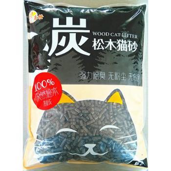 乐橙活性炭松木猫砂出口日本无甲醛除臭吸水俄罗斯樟子松