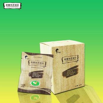 新寨云南小粒咖啡阿拉比卡铁皮卡挂耳式咖啡纯黑咖啡粉10袋