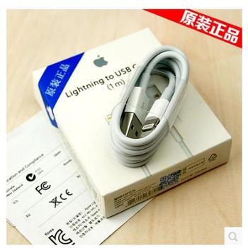 苹果原装数据线iPhone66S/7/5S/Plus充电线iPad4/3Air2充电器头Lightning数据线