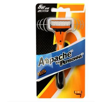 Apache/阿帕齐手动刮胡刀剃须刀刮胡五层刀片刀头刀架送大须泡