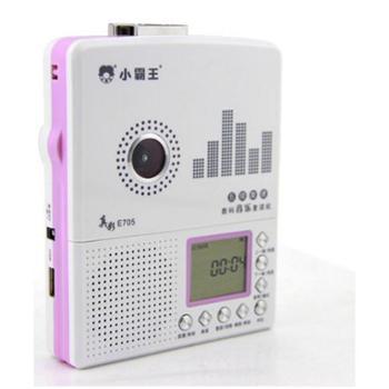 Subor/小霸王 E705复读机磁带机英语学习机U盘插卡mp3录音播放机
