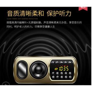 科凌F3老年人收音机老人插卡随身听外放便携式U盘充电音乐播放器