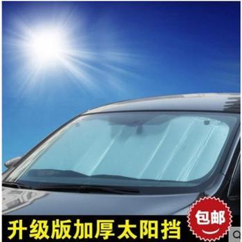 语诺加厚汽车镭射遮阳挡前档档风玻璃太阳防晒隔热遮光车窗遮阳板通用