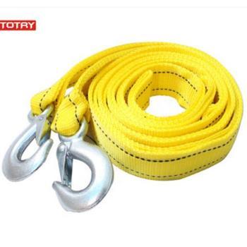 totry汽车拖车绳4米5吨双层加厚越野拖车捆绑带拉紧器拉车绳牵引绳