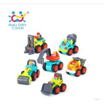 汇乐玩具305A工程车惯性迷你口袋汽车模型宝宝儿童玩具车套装