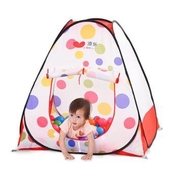 澳乐儿童帐篷游戏屋婴儿宝宝玩具屋小帐篷送海洋球1-3岁玩具