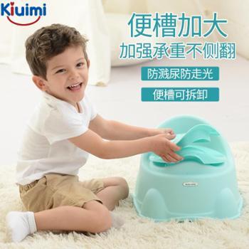 开优米kiuimi加大号儿童坐便器女宝宝座便器婴儿小孩小马桶婴幼儿男便盆尿盆