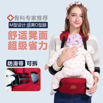 欢畅婴儿腰凳坐凳宝宝背带四季多功能小孩抱婴腰凳单凳儿童背带凳