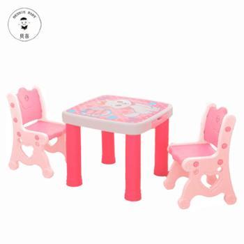 贝喜儿童桌椅套装幼儿园塑料宝宝学习桌写字桌书桌小桌子椅子成套桌椅