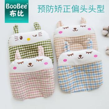 BooBee/布比婴儿枕头防偏头宝宝定型枕苎麻枕头0-1岁新生儿纠正头型矫正偏头