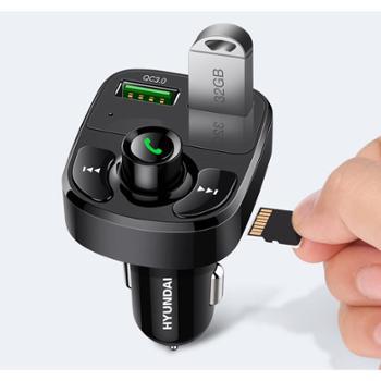 现代车载充电器汽车车充一拖二点烟器插头usb车用多功能手机快充