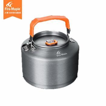 火枫T4户外烧水壶野外便携野营茶壶露营野炊野餐咖啡壶开水壶1.5L