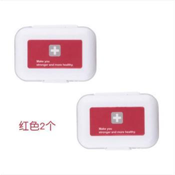 雅琴2个小药盒便携旅行分装分格药品薬盒子