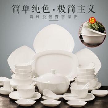 嘉兰纯白56头骨瓷餐具套装碗盘碟 简约家用陶瓷器盘子微波炉适用