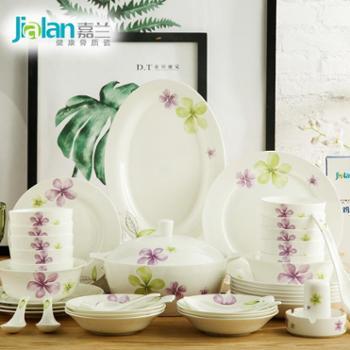嘉兰碗碟套装家用韩式清新田园56件陶瓷简约创意骨瓷餐具套装碗盘