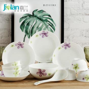 嘉兰骨瓷碗碟套装清新韩式实用3口之家餐具家用碗盘组合