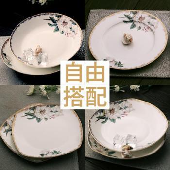 嘉兰骨瓷盘子家用深盘创意陶瓷盘子中式菜盘8英寸汤盘餐碟饺子盘
