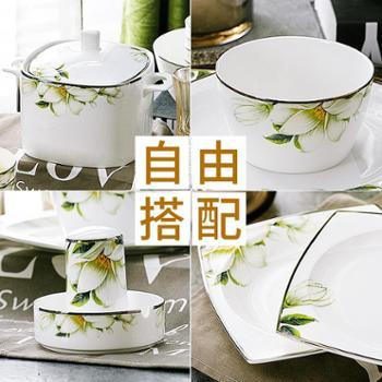 嘉兰健康骨瓷餐具黄金边碗碟盘陶瓷家用韩式创意特价面碗汤碗