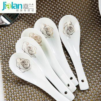 嘉兰 似水年华小勺 中式骨瓷陶瓷器小勺子创意 调味勺