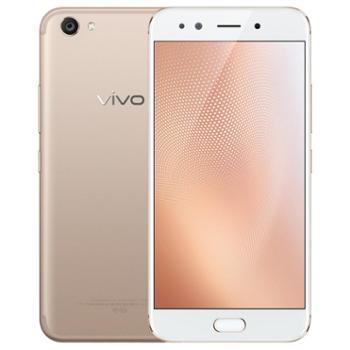 新品[24期免息分期 送大礼包] vivo X9s Plus 全网通 4GB+64GB 4G手机