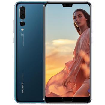HUAWEI/华为P20Pro全网通4G全面屏手机