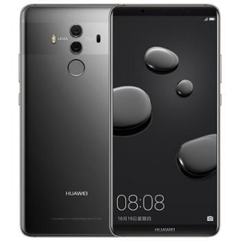 【赠送蓝牙耳机】HUAWEI/华为Mate10pro全网通4G手机双卡双待