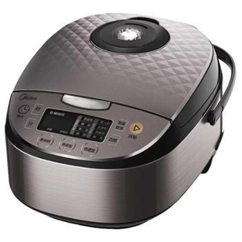 美的(Midea)电饭煲4升家用电饭锅4升3-4人MB-RS4057