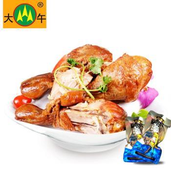 大午清真大鸡腿70g+60g鸡脖内装3个休闲零食开袋即食