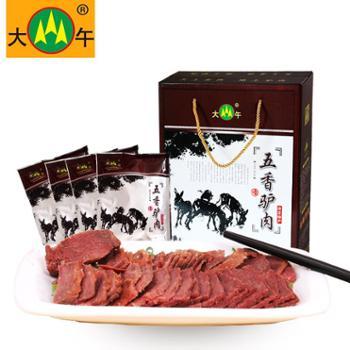 【送礼佳品】大午五香驴肉礼盒175g*4袋河北保定特产驴肉熟食送礼