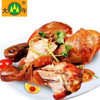 大午 大鸡腿 70g*7个装卤味熟食开袋即食旅游