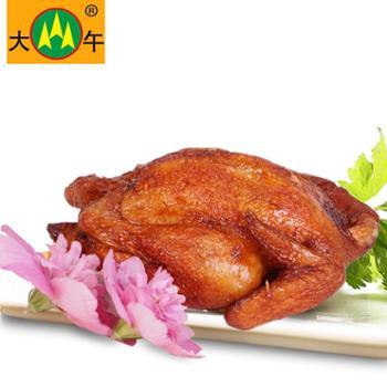 大午脱骨扒鸡500g河北特产烧鸡鸡肉熟食鸡肉类