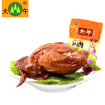 大午扒鸡500g*2河北保定特产开袋即食
