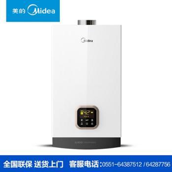 Midea/美的JSQ30-16WH4B燃气热水器16升大容量