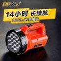 DP久量 LED-7049B 充电式探照灯 19颗LED灯 1.5W