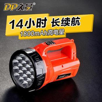 DP久量LED-7049B充电式探照灯19颗LED灯1.5W