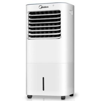 美的(Midea)AC120-17ARW劲冷遥控冷风扇/空调扇/电风扇