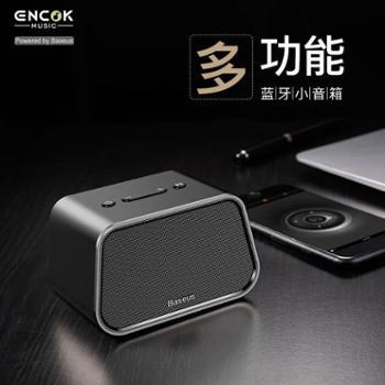 BASEUS/倍思 E02蓝牙音箱迷你小音响低音炮无线手机家用便携户外