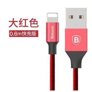 BASEUS/倍思IPhoneX艺纹数据线iPad/6S布纹快充编织充电线传输