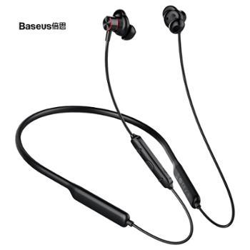 倍思 Encok S12颈挂式蓝牙耳机 磁吸运动蓝牙耳机5.0入耳无线耳机