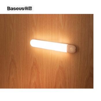 倍思 CW-YMS 阳光系列 高显指人体感应衣柜灯 磁吸壁挂小夜灯