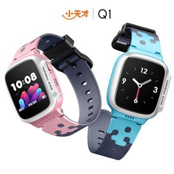小天才电话手表Q1快充4G定位儿童小学生防水多功能智能手表