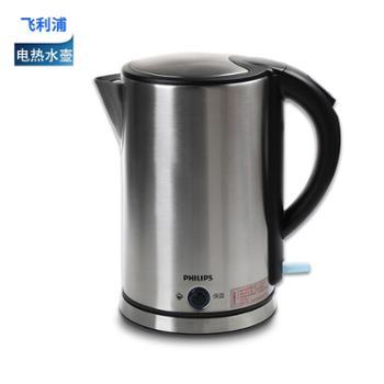 Philips/飞利浦 HD9316电热水壶 1.7L大容量保温水壶