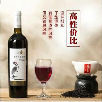 【朱鹮酒业】陕西特产有机黑谷酒12度干型750mL裸瓶包邮源自秦岭生态保护区