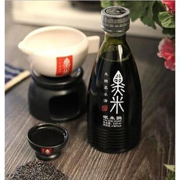 陕西名酒 朱鹮牌9度银朱鹮半甜黑米酒 有机酒 全程0添加