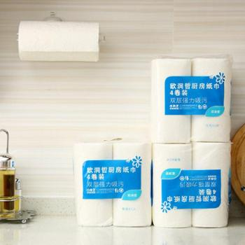 欧润哲 按式吸盘厨房纸巾架 卷装双层65抽厨房纸巾 纸巾收纳架厨房卷纸套装
