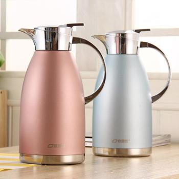 欧润哲 2升304不锈钢按式旋盖保温壶 家居时尚保温瓶开水瓶暖壶水壶