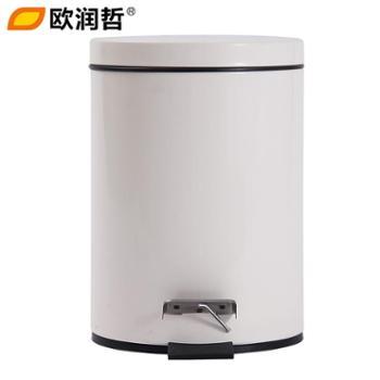 欧润哲8升米白色圆形有盖静音垃圾桶脚踏欧式创意家用卫生间酒店