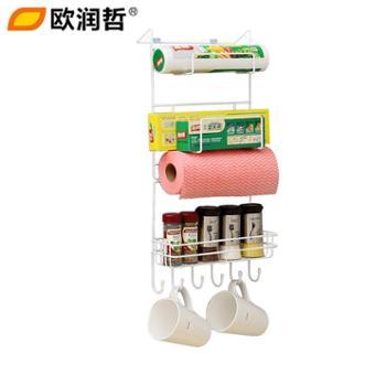 欧润哲 创意冰箱侧挂架置物架简约 厨房用品多功能壁挂吸盘收纳架 客厅省空间储物层架